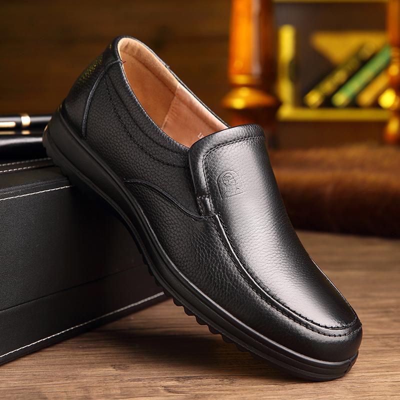 perfect shoe